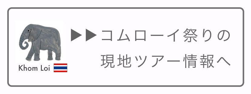 リンク先画像_Fotor