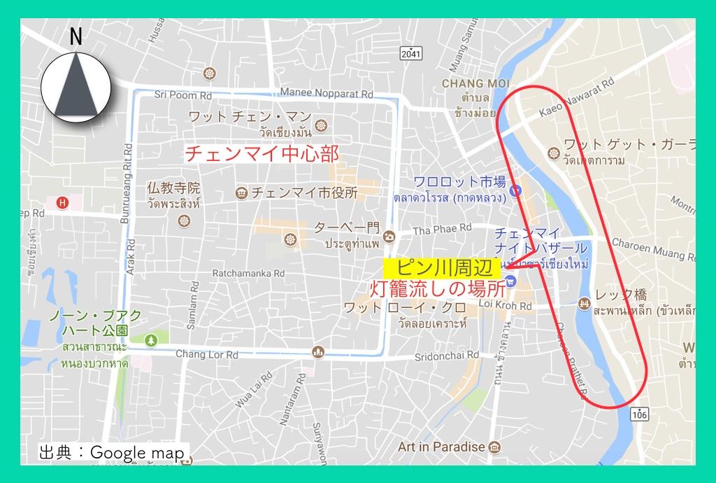 地図フォーマット_Fotor2