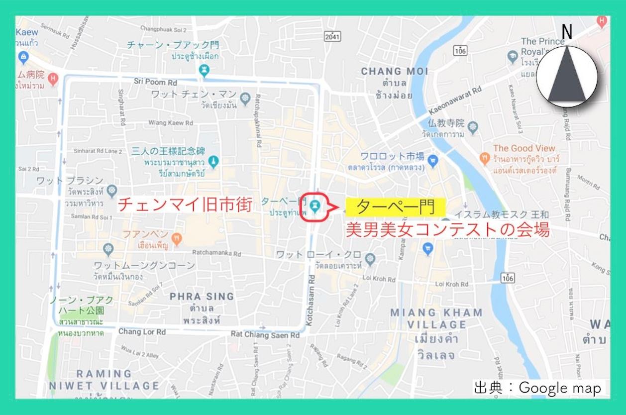 地図(チェンマイターペー門)