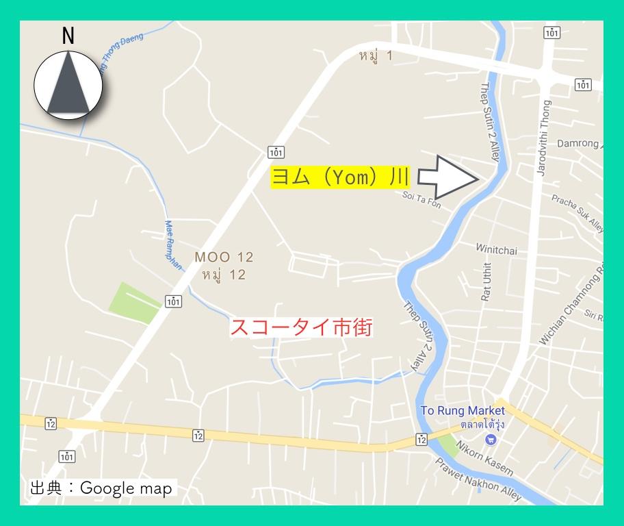 地図_Fotor1