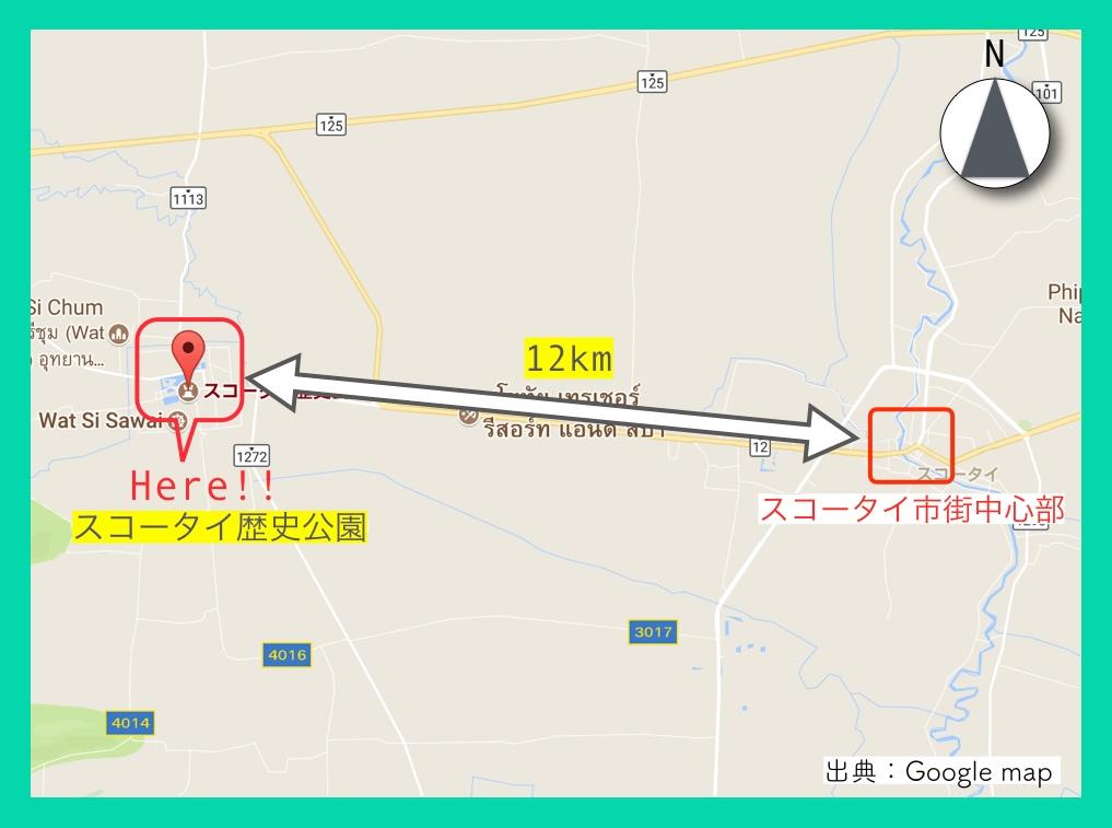 地図_Fotor2
