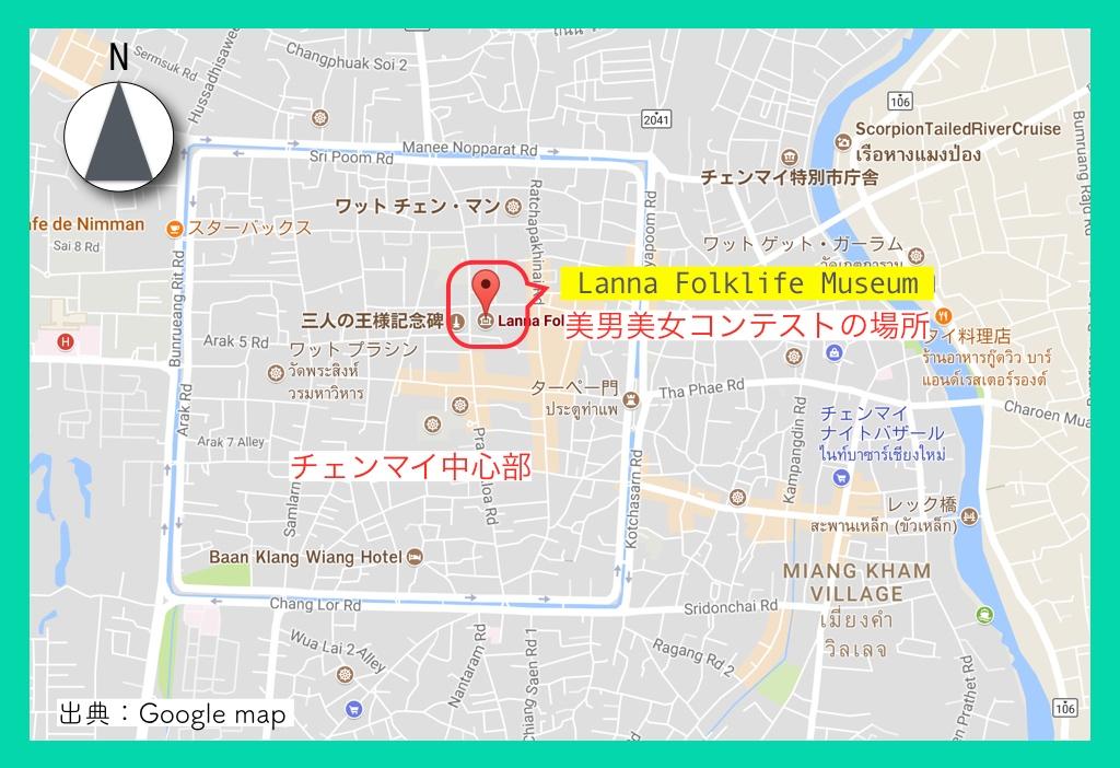 美男美女コンテスト地図_Fotor
