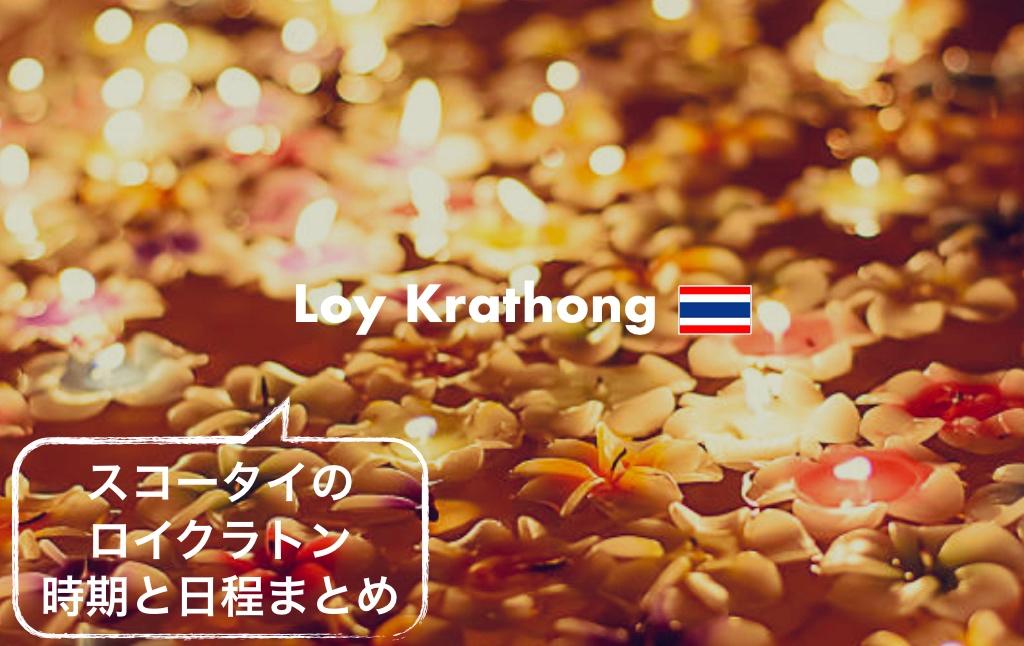 記事中画像フォーマット (ロイクラトン)_Fotor8