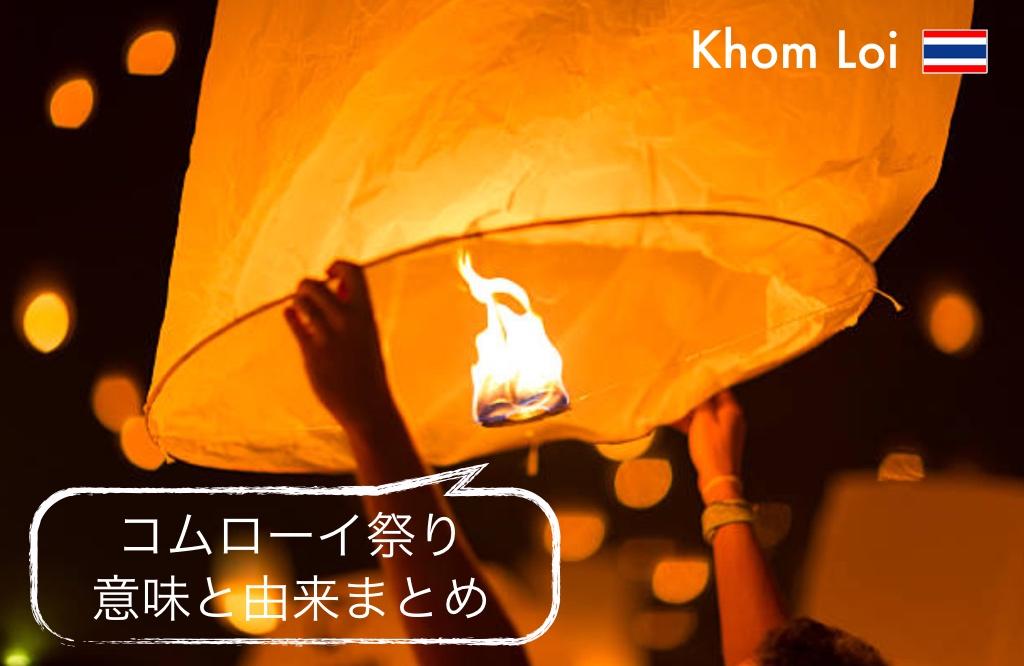 記事中画像フォーマット _Fotor10