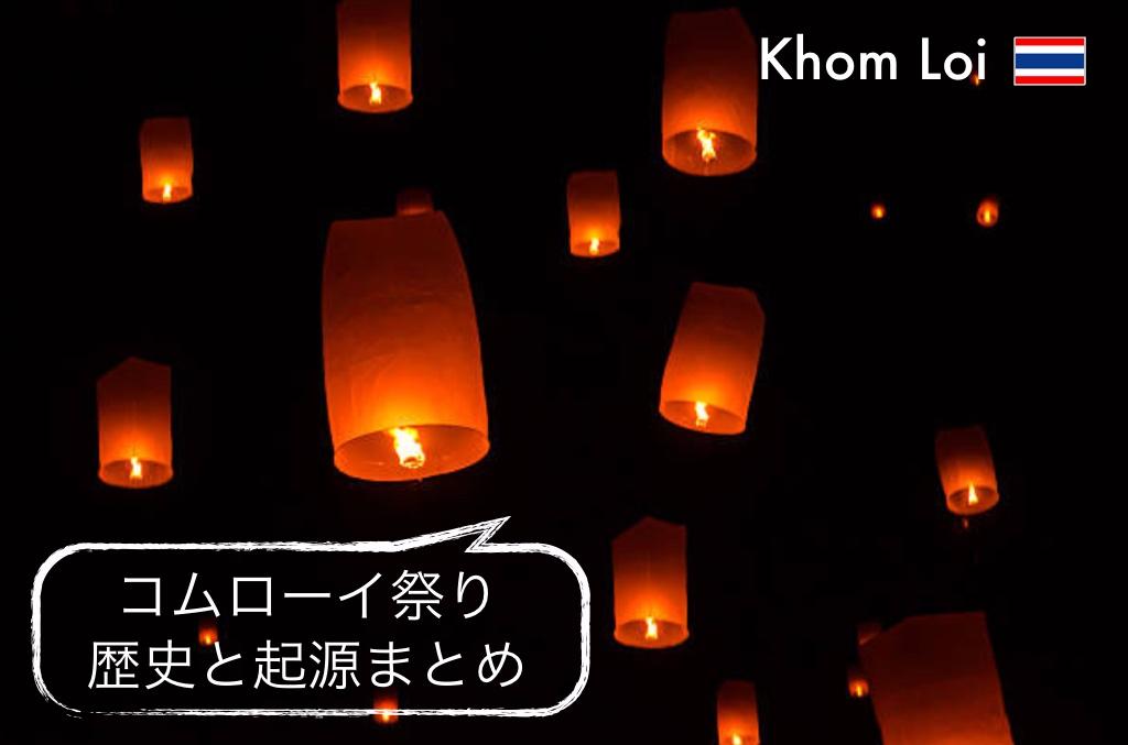 記事中画像フォーマット _Fotor111