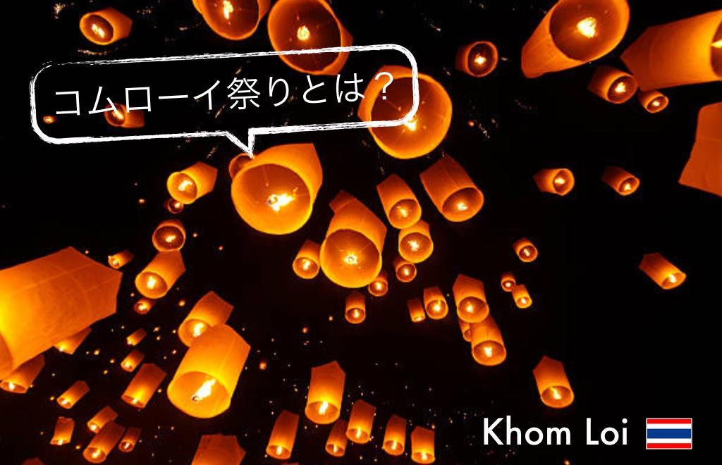 記事中画像フォーマット _Fotor1