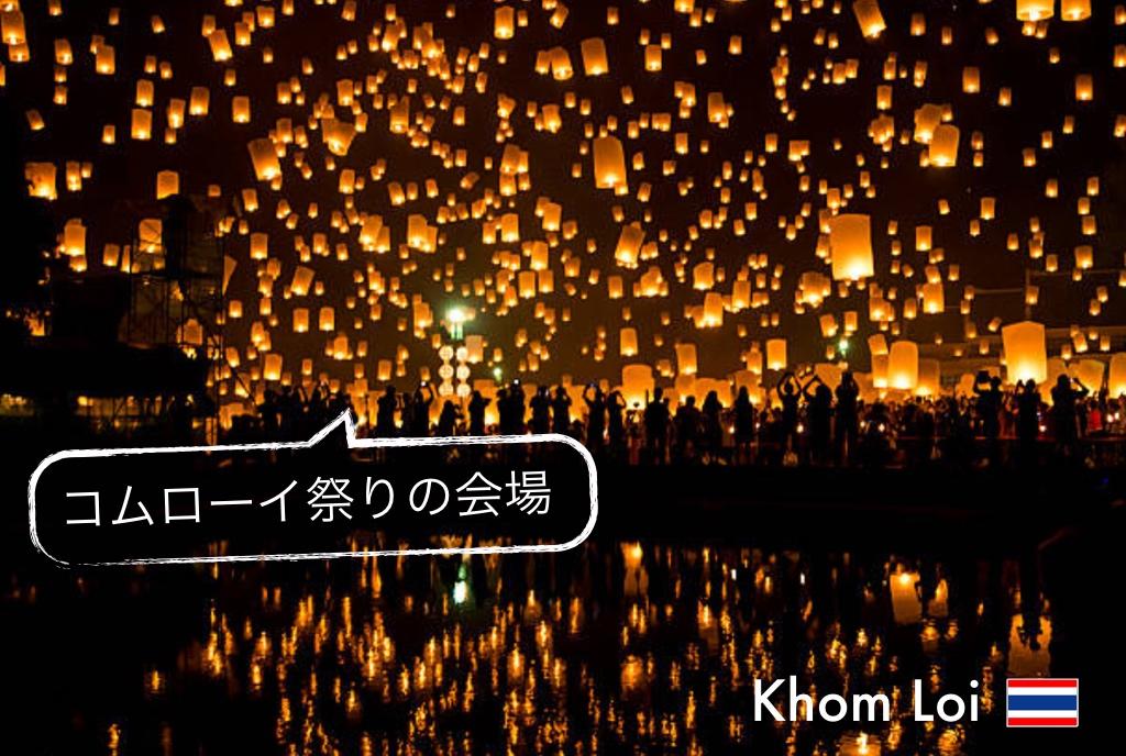 記事中画像フォーマット _Fotor4