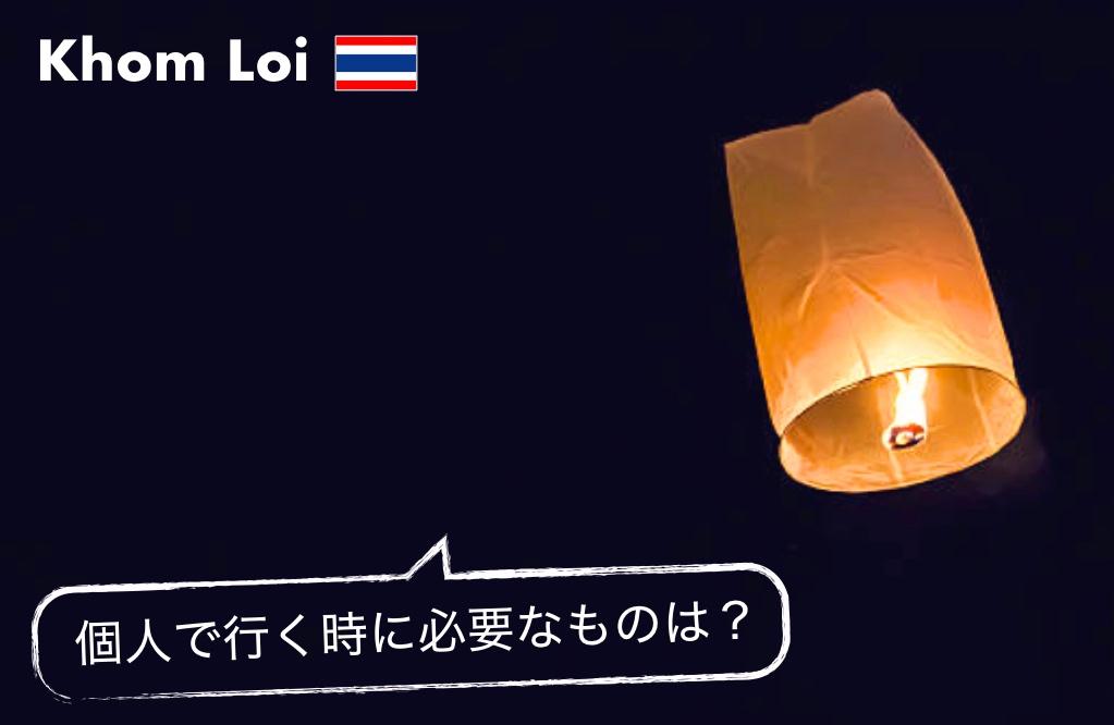 記事中画像個人_Fotor4