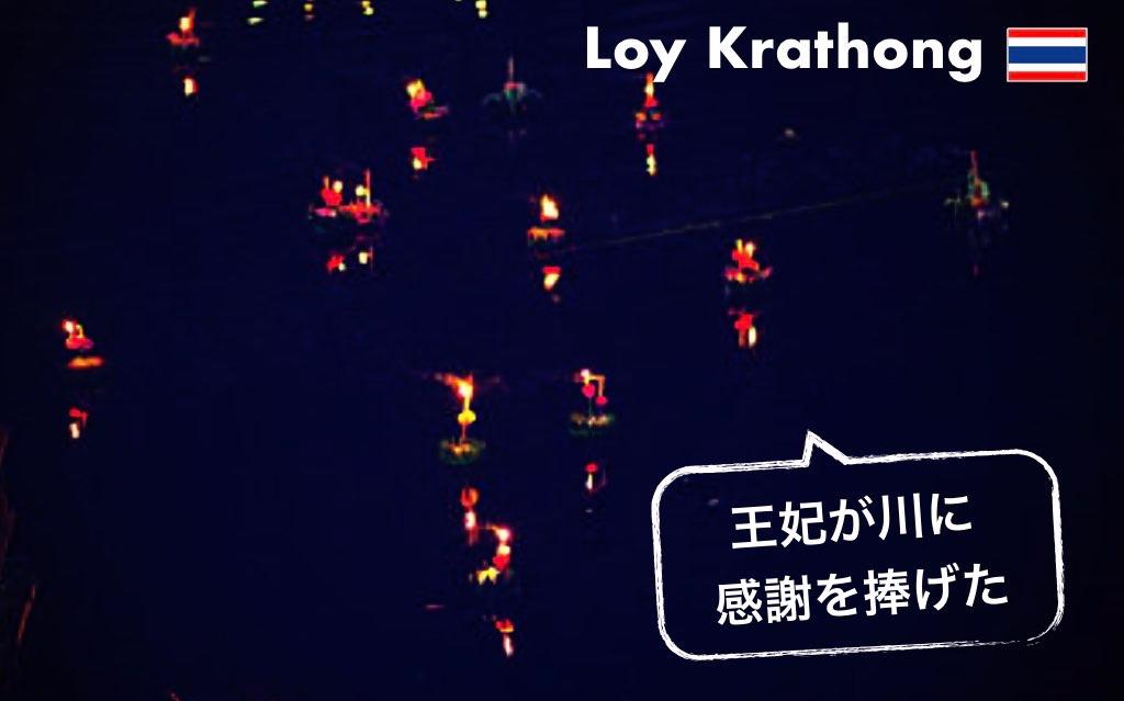 記事中画像(ロイクラトン)_Fotor10