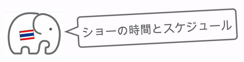 記事中画像(ロイクラトン)_Fotor11-2