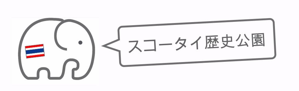 記事中画像(ロイクラトン)_Fotor13