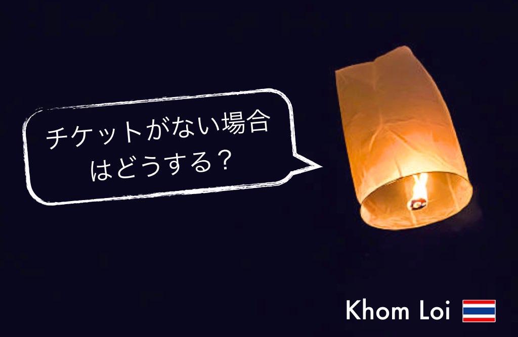 記事中画像_Fotor10