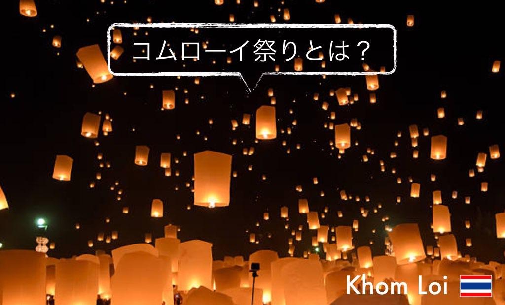記事中画像_Fotor1