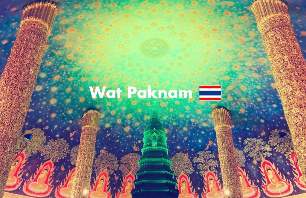 ワットパクナム43