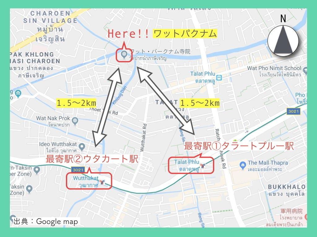 地図(ワットパクナム)行き方1