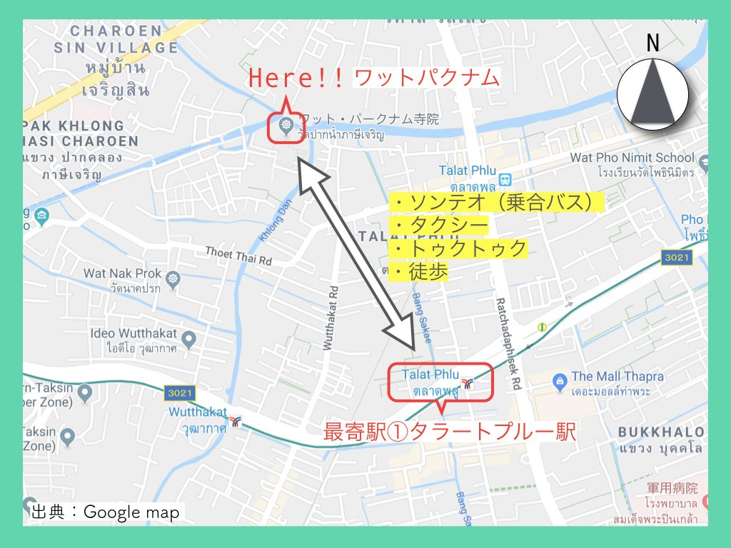 地図(ワットパクナム)行き方2