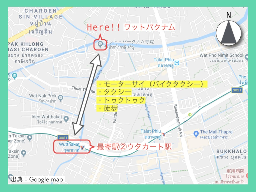 地図(ワットパクナム)行き方3