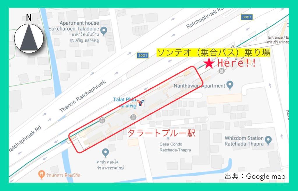 地図(ワットパクナム)行き方4