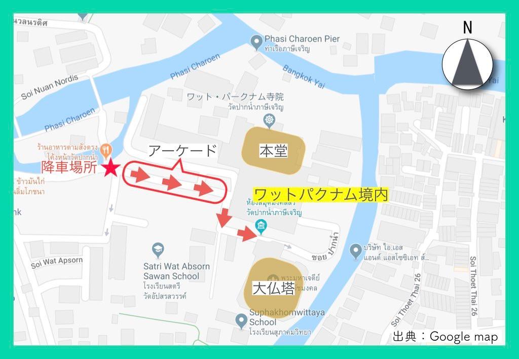 地図(ワットパクナム)行き方6