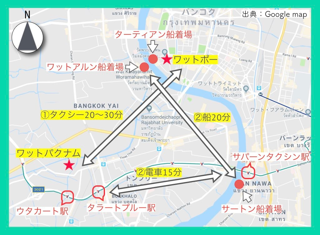 地図(ワットパクナム)行き方7
