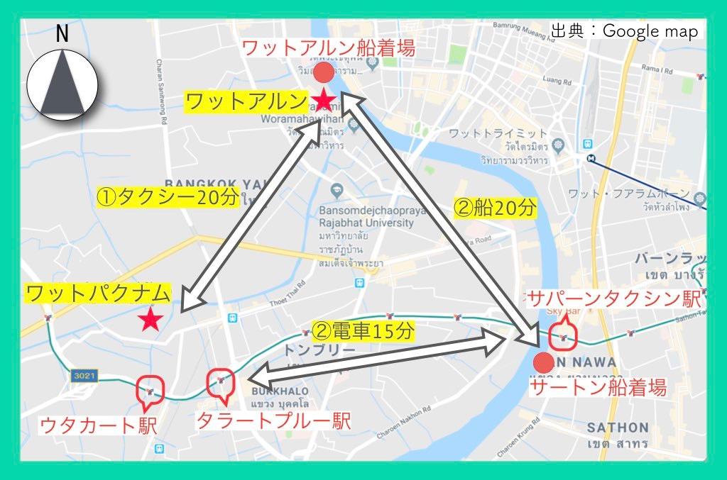 地図(ワットパクナム)行き方8