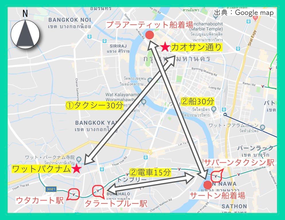 地図(ワットパクナム)行き方9