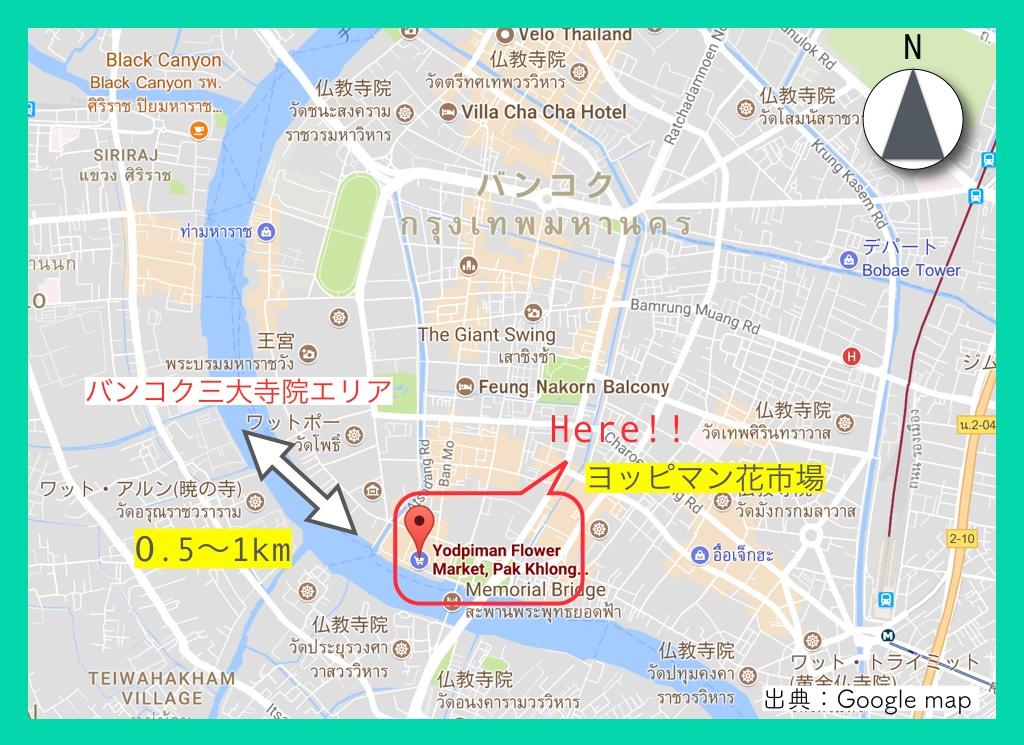 地図_Fotor4