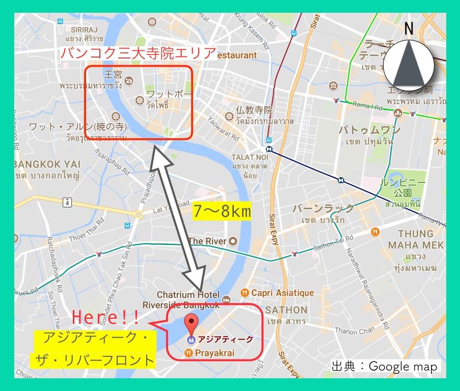 地図_Fotor6