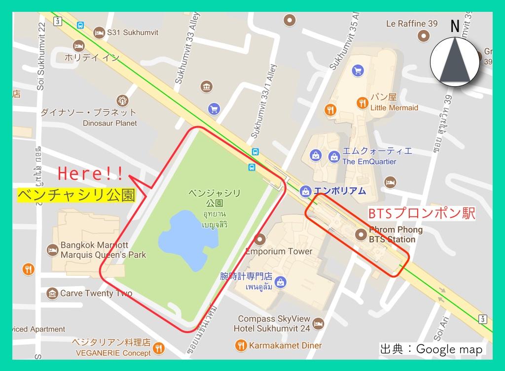 地図_Fotor7