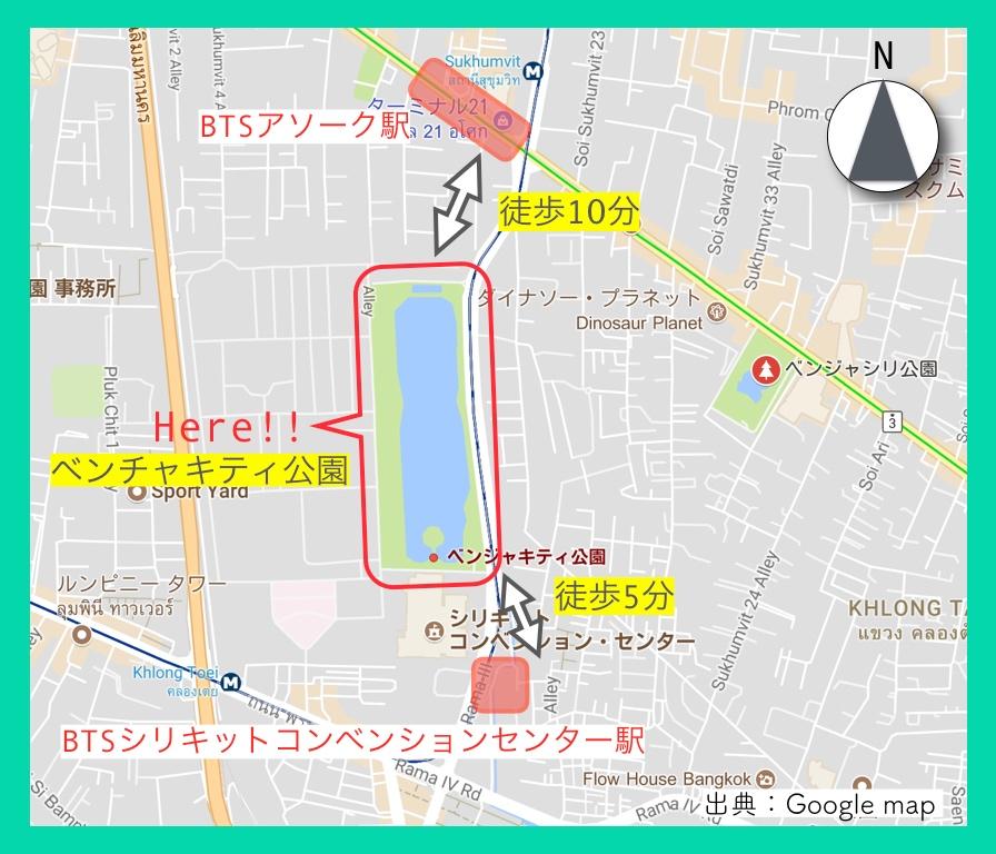 地図_Fotor8