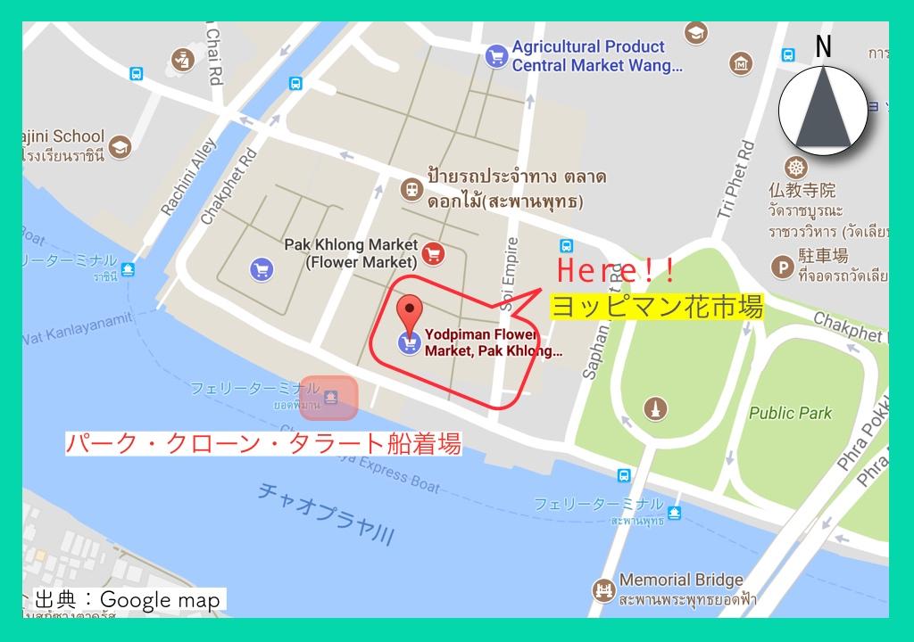 地図_Fotor9