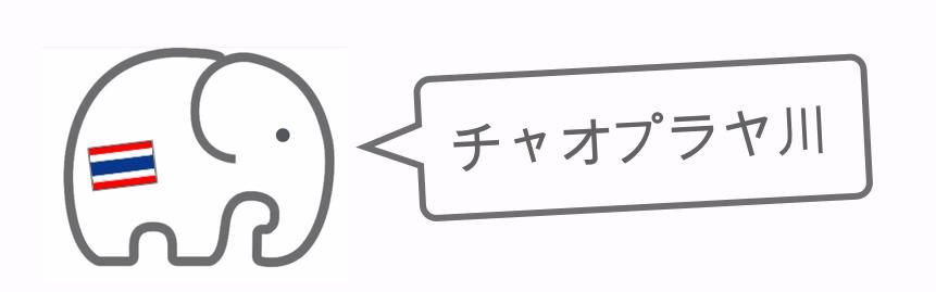 記事中画像(ロイクラトン)_Fotor12