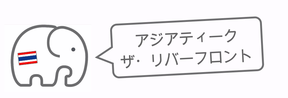 記事中画像(ロイクラトン)_Fotor16