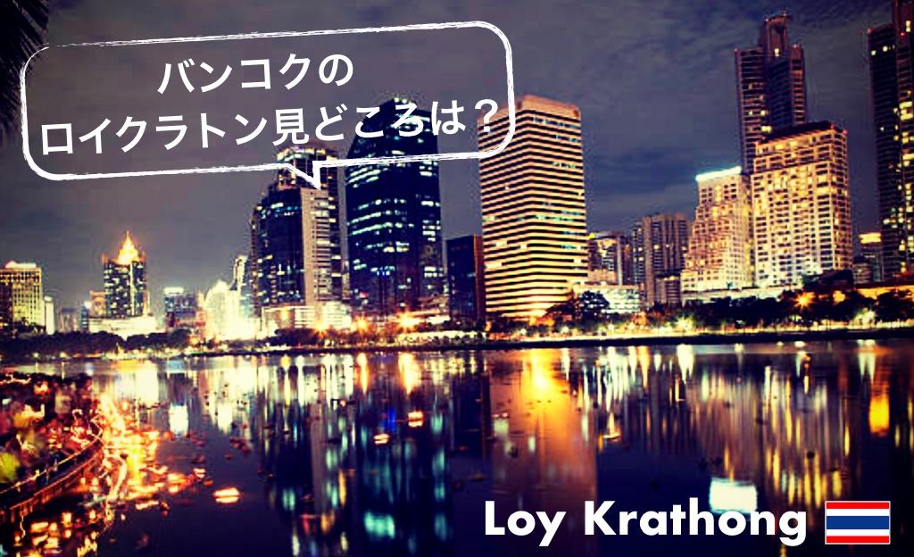 記事中画像(ロイクラトン)_Fotor4