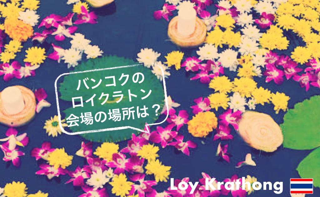 記事中画像(ロイクラトン)_Fotor5