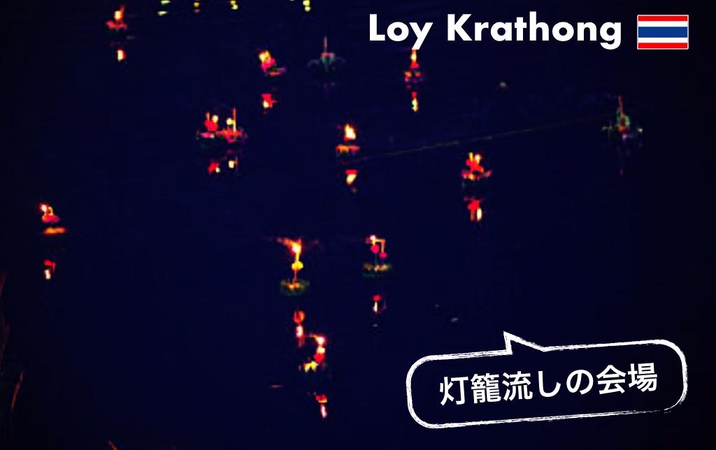 記事中画像(ロイクラトン)_Fotor6