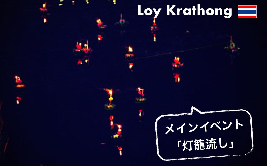 記事中画像(ロイクラトン)_Fotor7