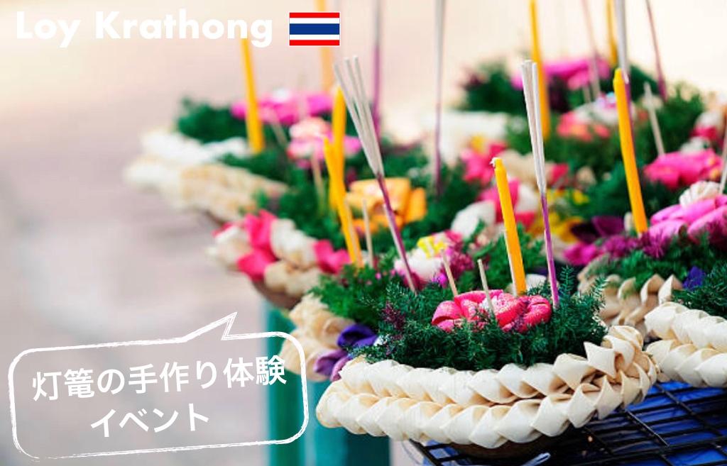 記事中画像(ロイクラトン)_Fotor8