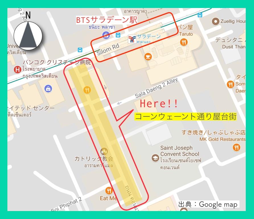 地図フォーマット_Fotorコーン小