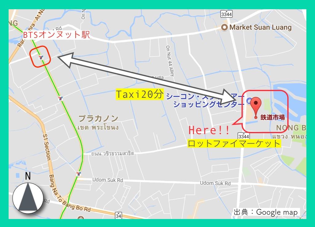 地図フォーマット_Fotor鉄道中