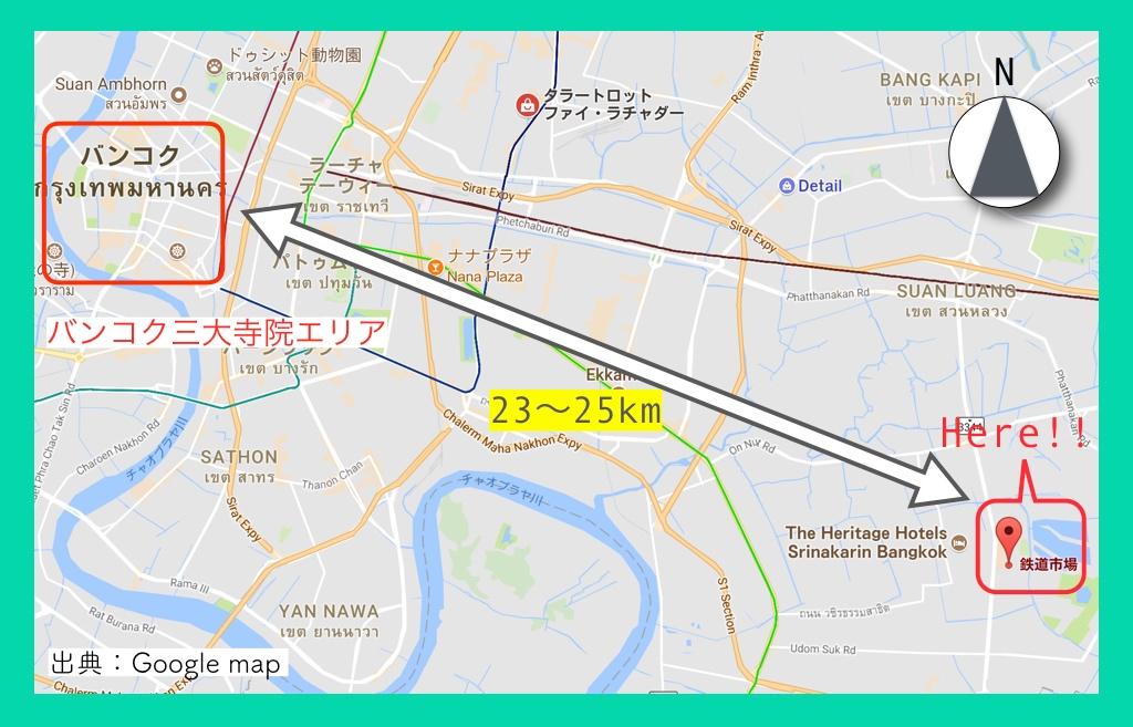 地図フォーマット_Fotor鉄道大