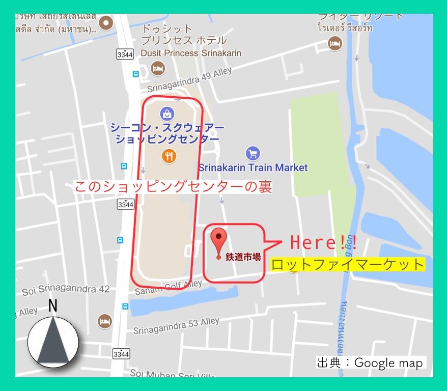 地図フォーマット_Fotor鉄道小