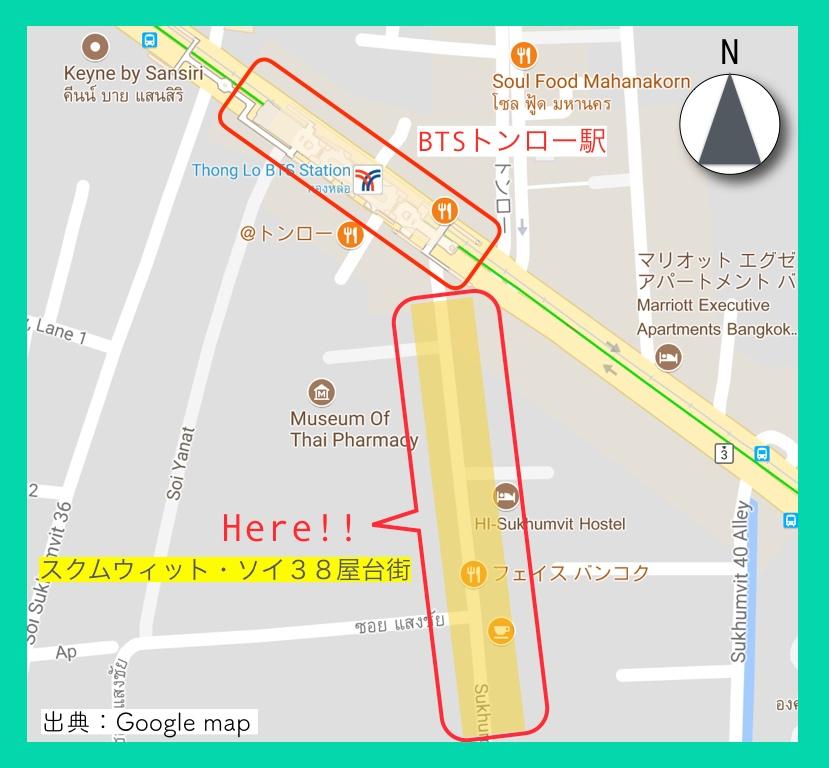 地図フォーマット_Fotor38小