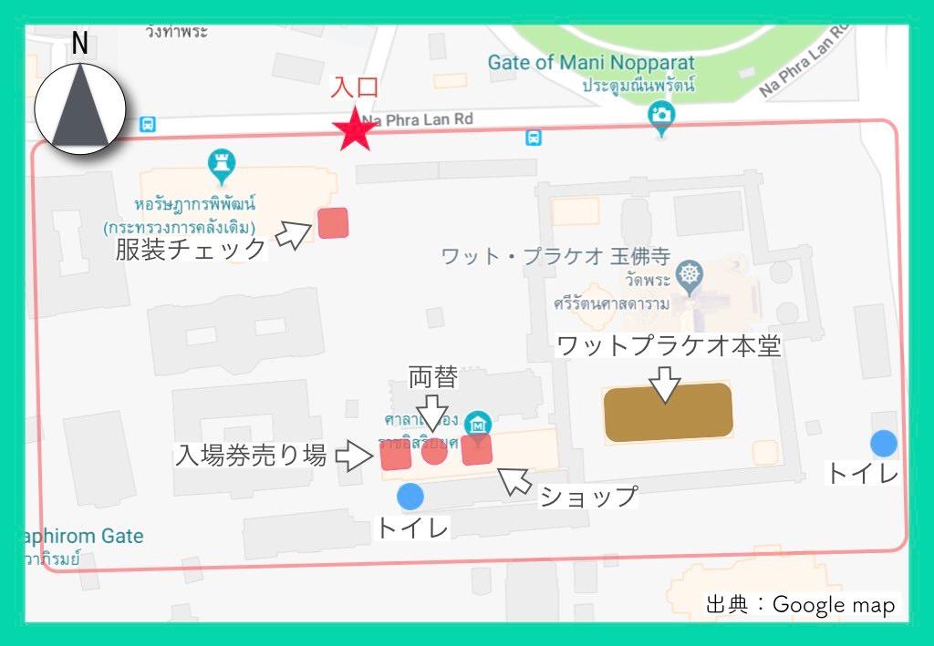 地図(ワットプラケオ)1