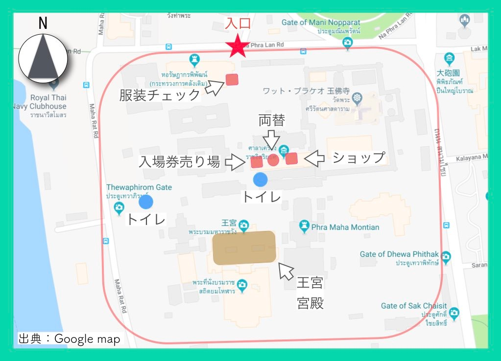 地図(王宮)1