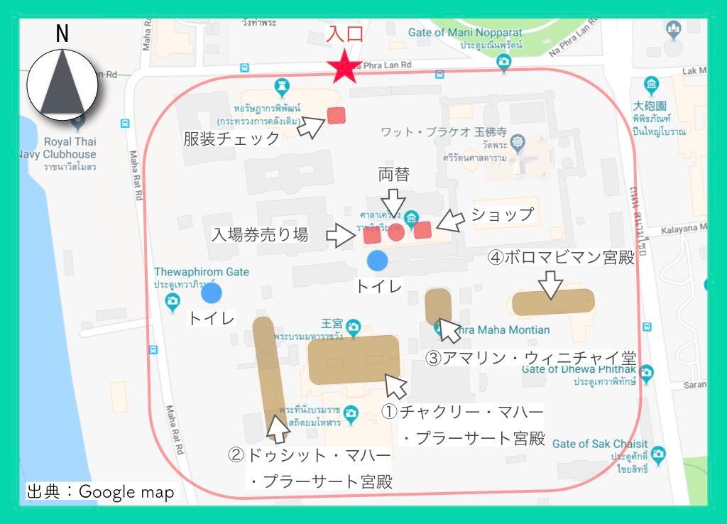 地図(王宮)2