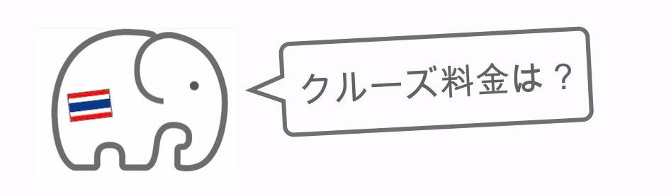 記事中画像(歴史)12