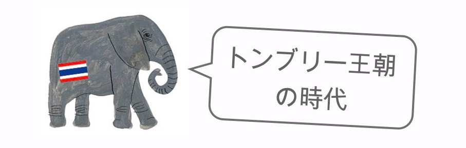 記事中画像(歴史)19