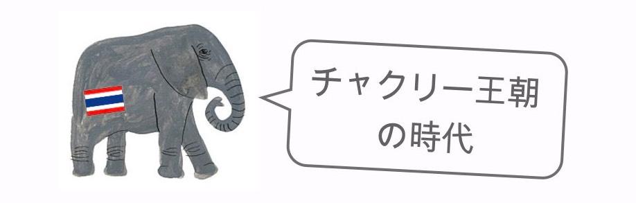 記事中画像(歴史)20