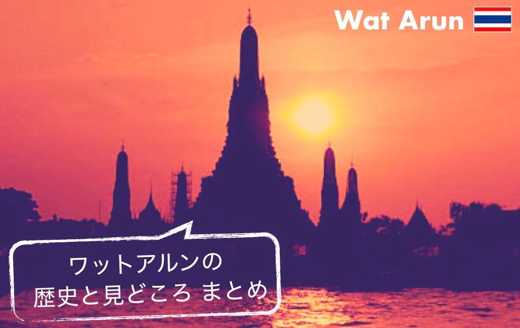 記事中画像(歴史)21